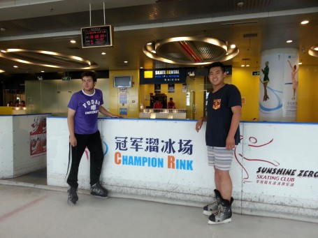 Joshua Neill and Cliff Liu skating at an ice rink by Fudan University