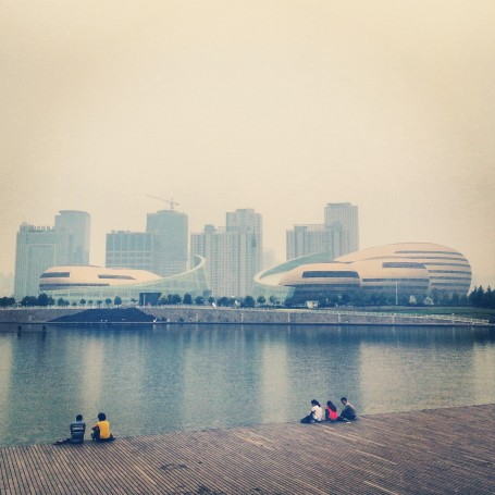 Zhengzhou New Area