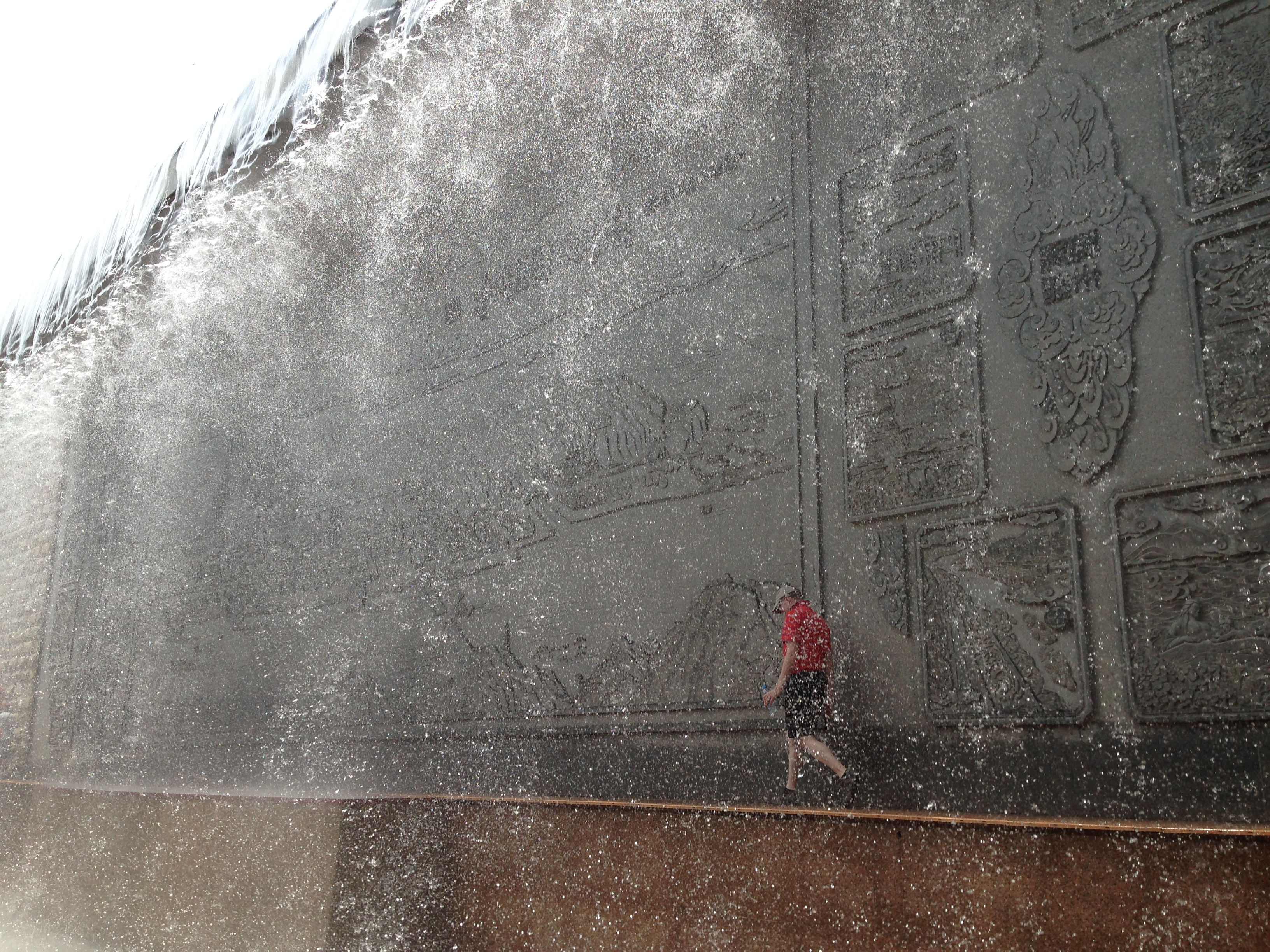 Waterfall on the way to the Buddhist Temple in Lanzhou, June 8