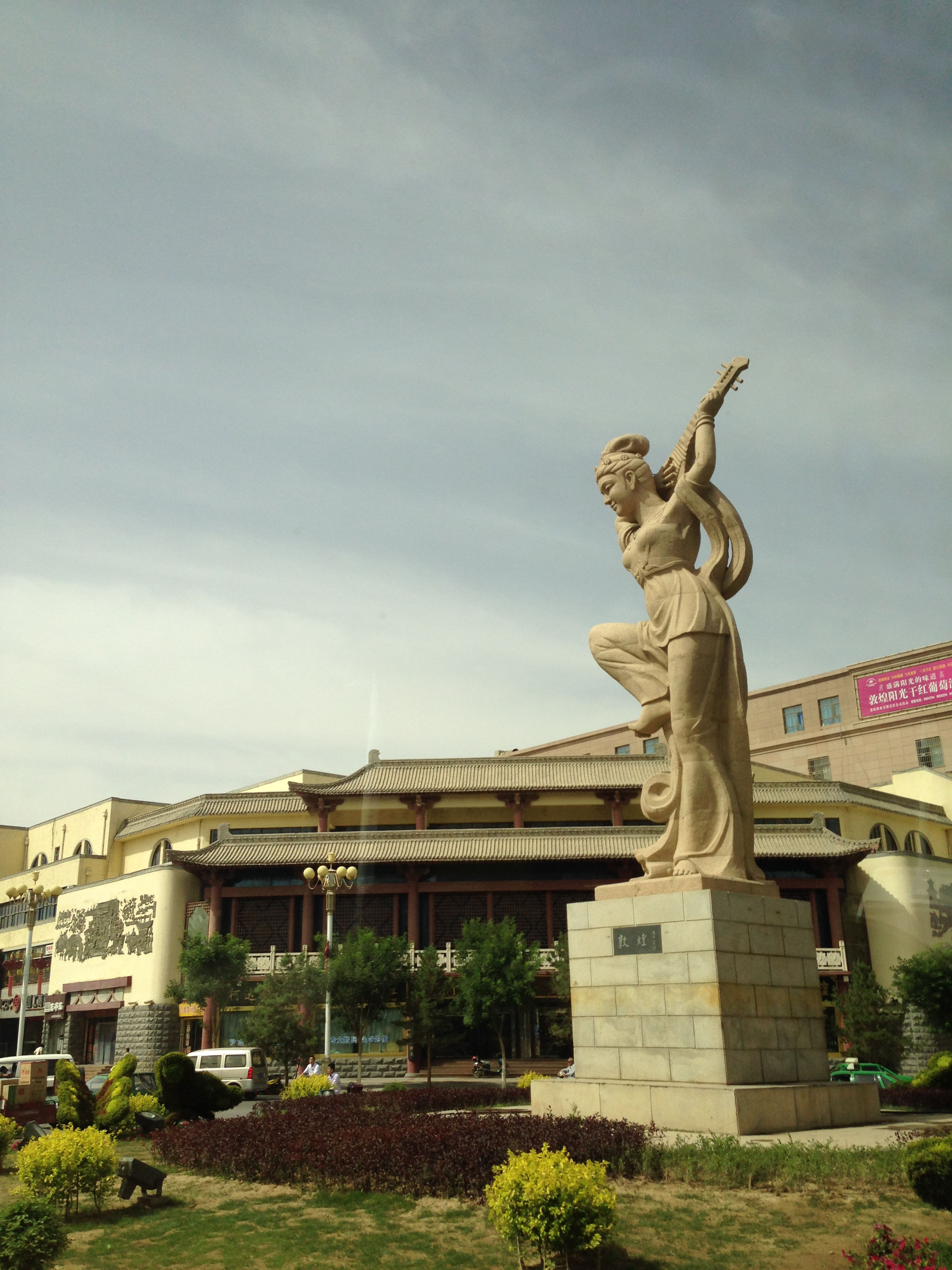 Statue representing Dunhuang in the Dunhuang town center, June 9