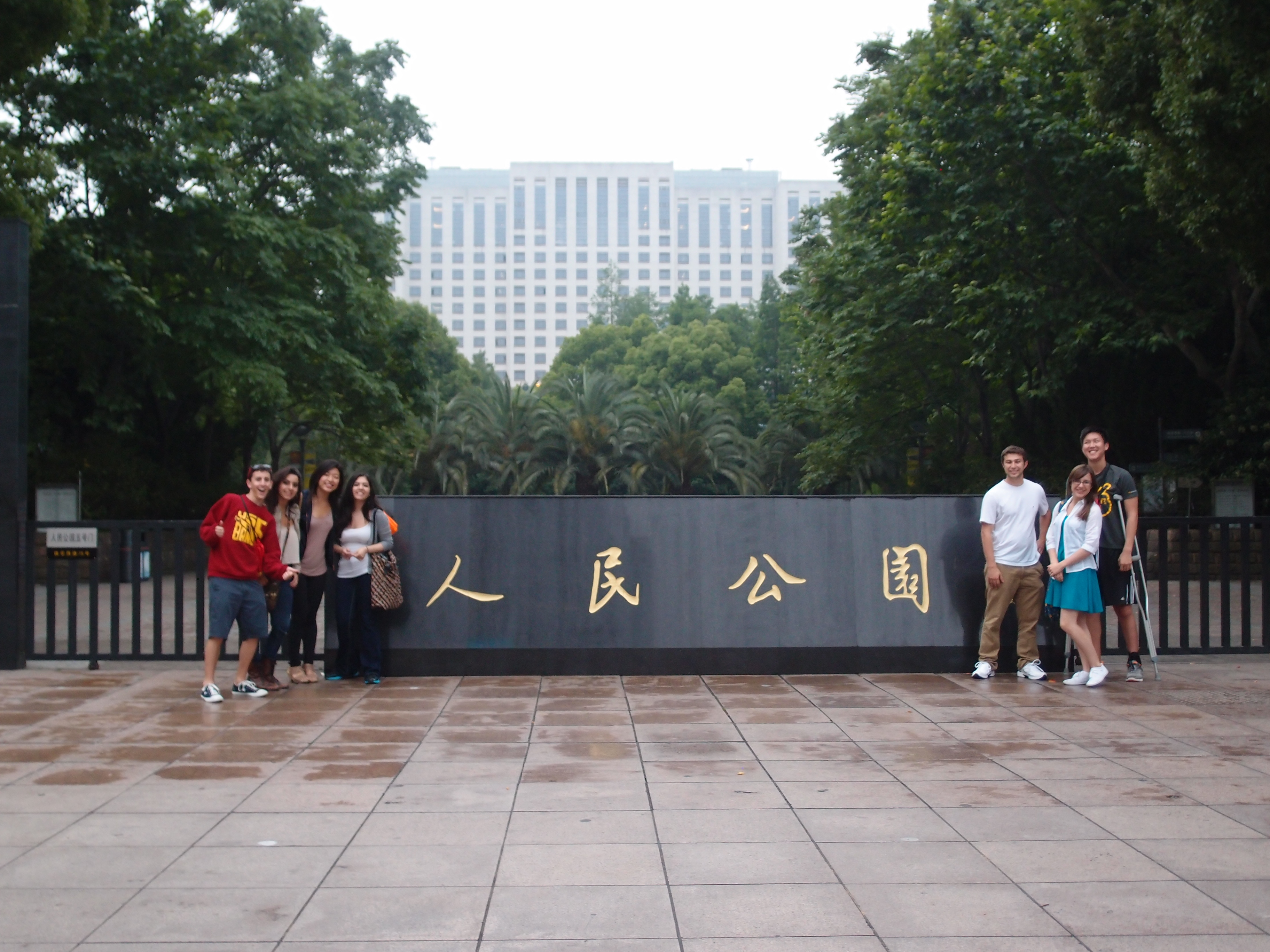 Taken: People's Square at June 3, 2014 at 16:10