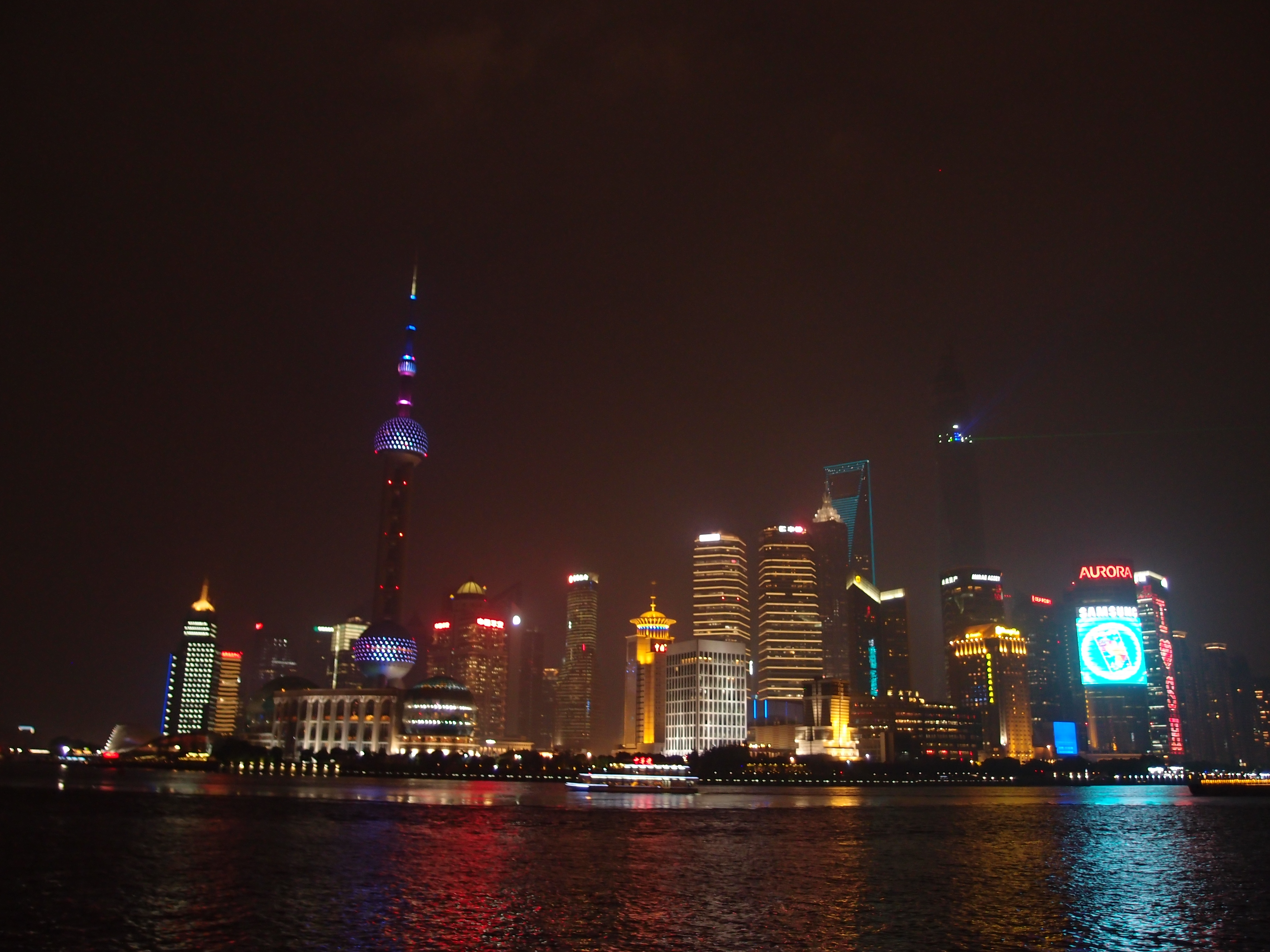 Taken: The Bund at June 3, 2014 at 20:10