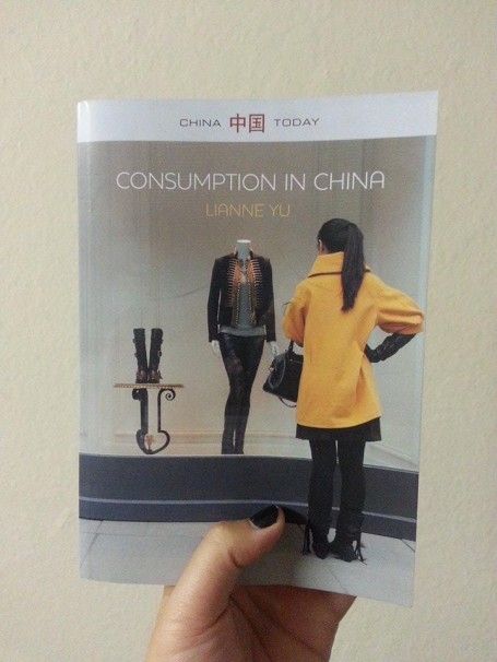 Our textbook for the course and guide through China's consumer culture.