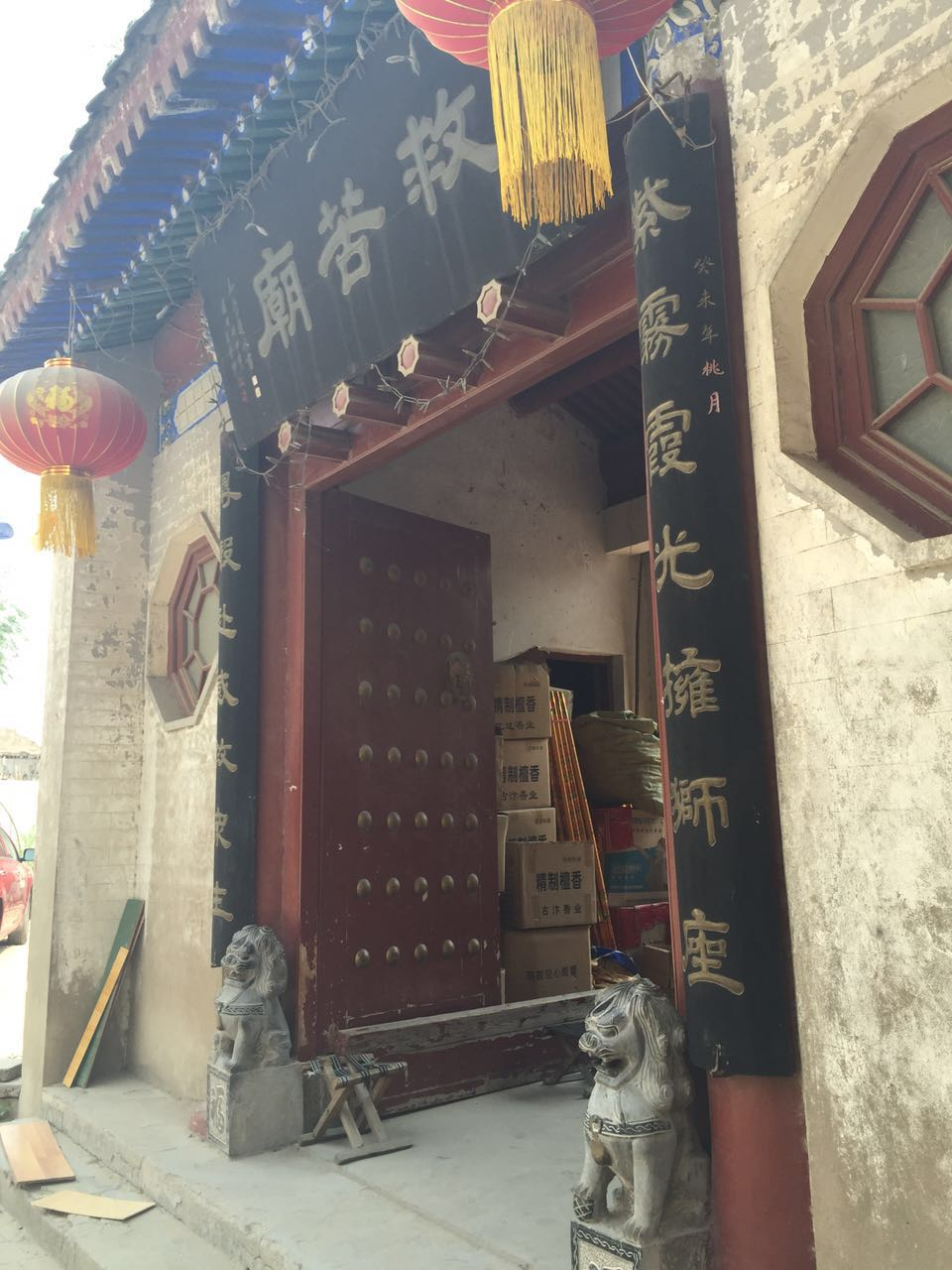 kaifeng muslim Who are the kaifeng jews including some muslims and practitioners of falun gong shavei israel opened an independent center in kaifeng in 2013.