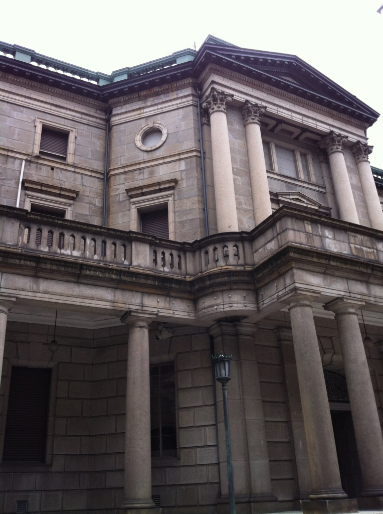 The Bank of Japan Entrance