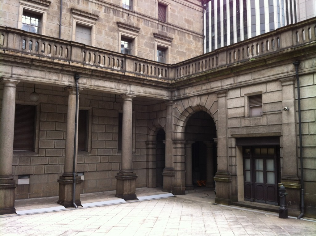 The Courtyard in the Bank of Japan