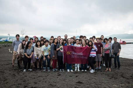 Meiji and USC Students at Yamanaka Lake