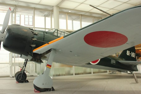 A Japanese fighter plane