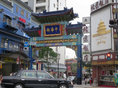 Chinatown East Gate