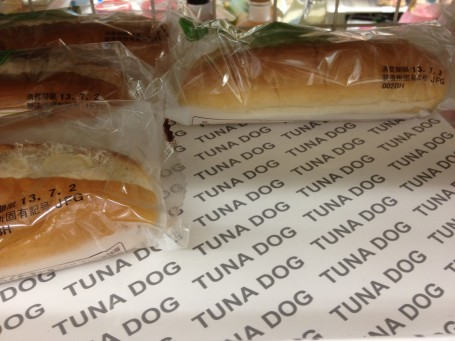 Tsuna Doggu is part of any balanced Japanese meal.