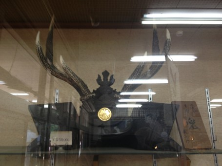 A samurai kabuto helmet with antlers at a reasonable price (~$2500).