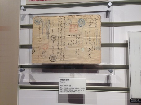 One of the first Japanese passports from the late 1800s.
