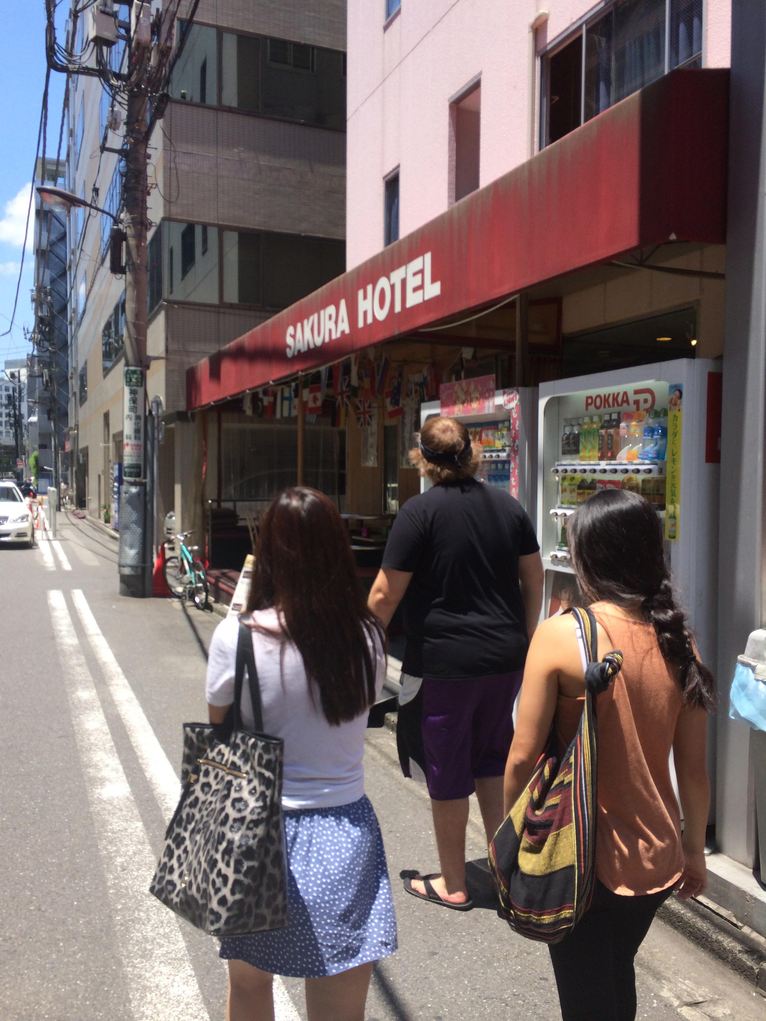 Our Tokyo living quarters: the Sakura Hotel
