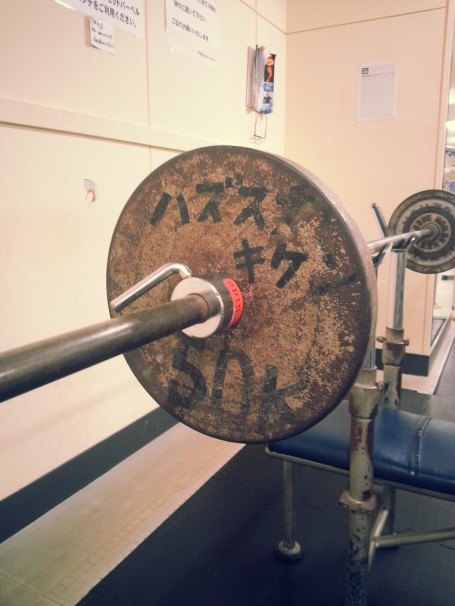 50kg (110lb) plates!?! The infamous bench where the middle-aged powerlifters frequent