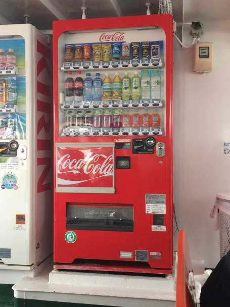Vending machine on the boat to Miyajima island!
