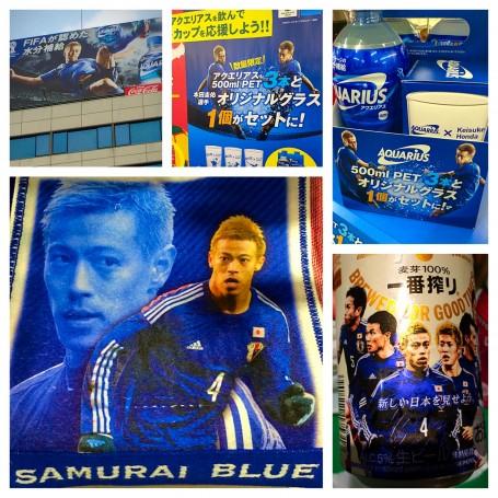 Ads clockwise from top left- Aquarius billboard, Aquarius poster, Aquarius water bottles, Beer, and towel for Japanese team.