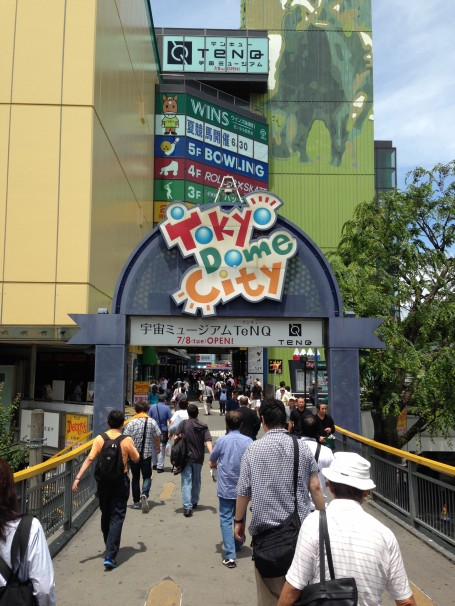 Entrance to the Tokyo Dome