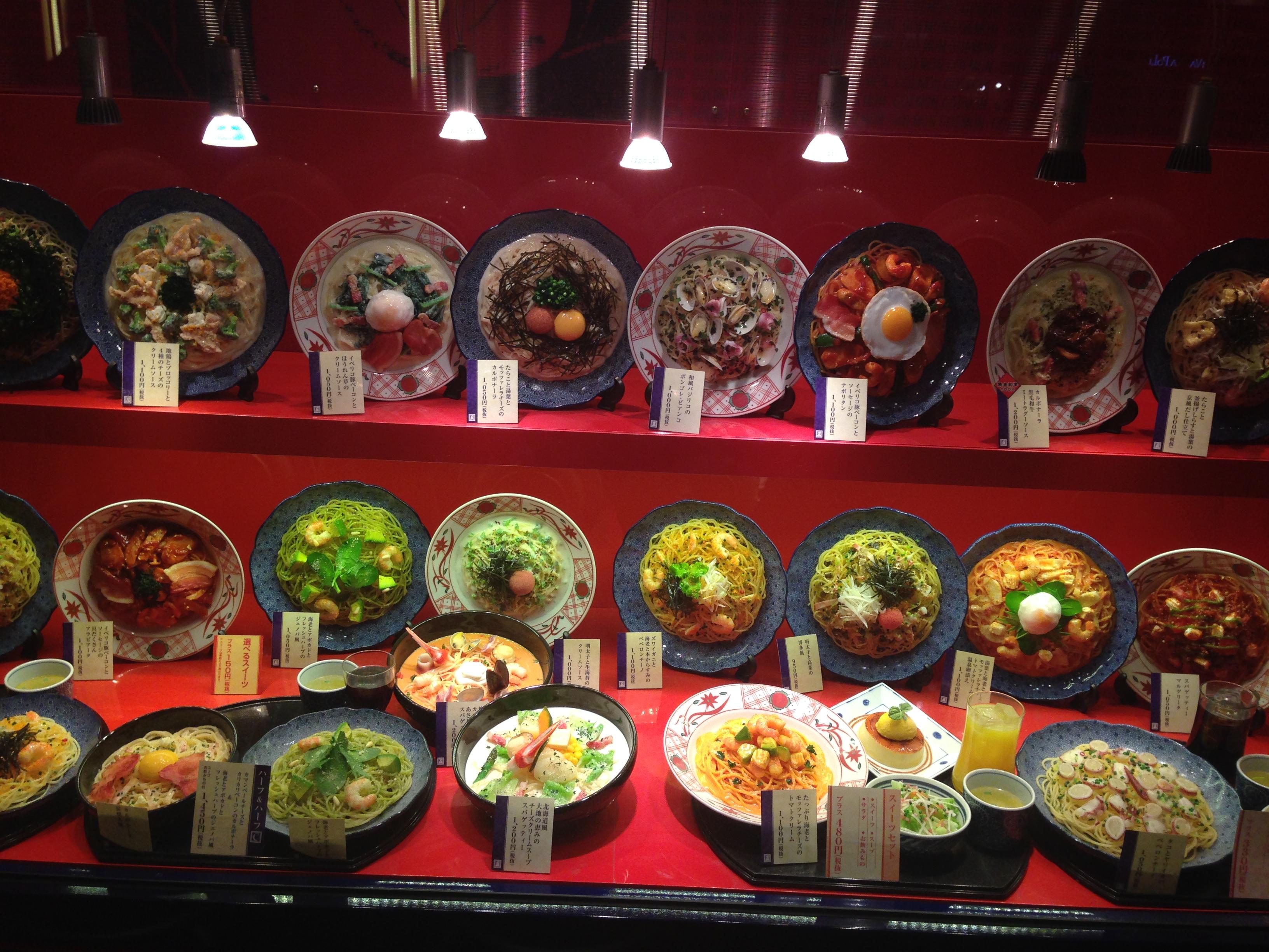 Japan's Plastic Food |