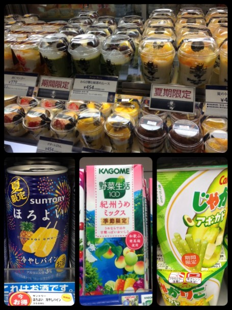 Seasonal limited products (desserts, alcoholic drink, juice, and fries)
