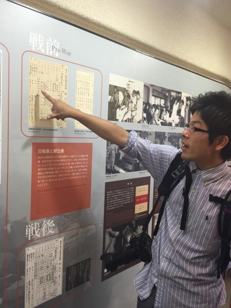 Toku translating at the Japanese Immigration museum