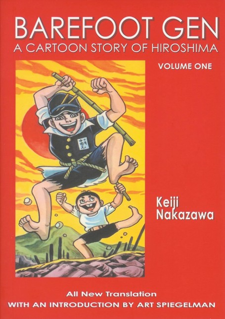 A well-known manga that should be more well-known.