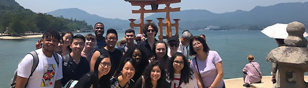EASC GLOBAL EAST ASIA JAPAN – TOKYO