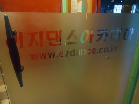 The glass door of EZDance.