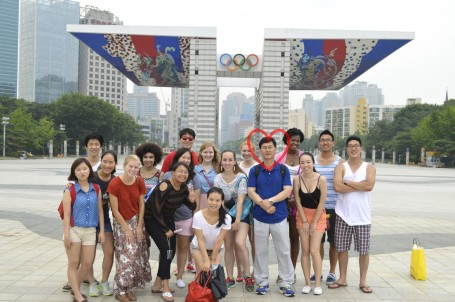 Here's our professor with some students and something in the background. (at Olympic Park)