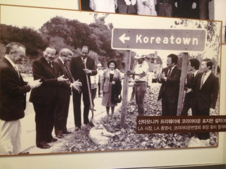 "Koreans flourished particularly in LA; in 1982, the Santa Monica Highway issued a ""Koreatown"" sign in recognition of LA's Korean population."