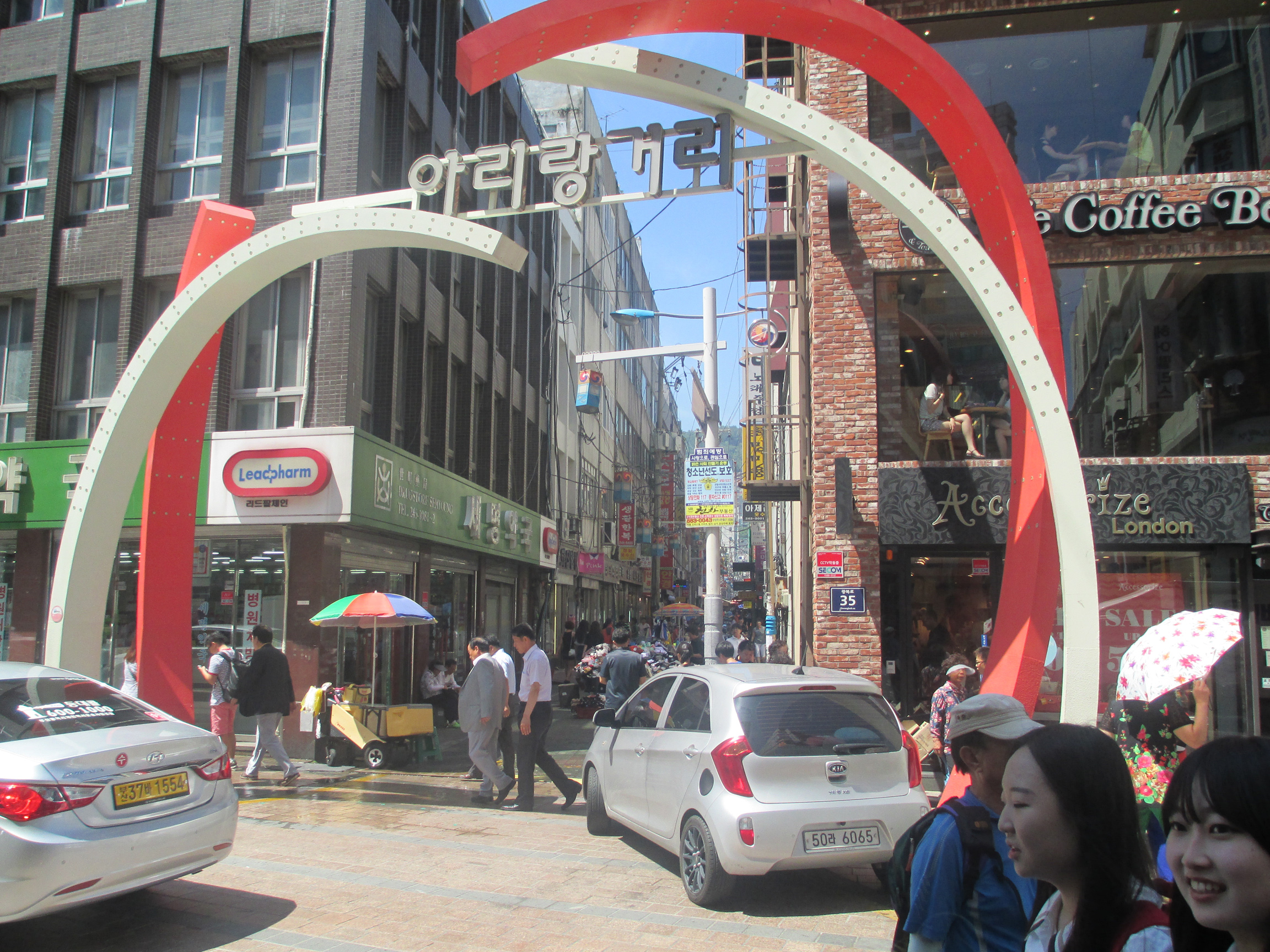One of several arches in Nampodong, inviting shoppers down a side street