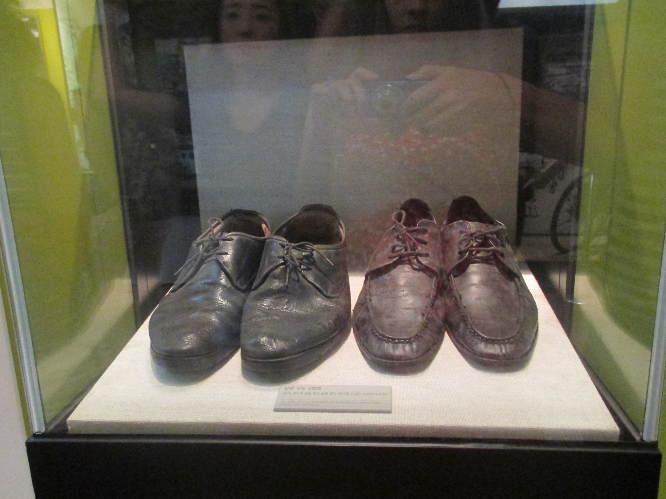 The same shoes that Chung Ju-yung wore for over 30 years