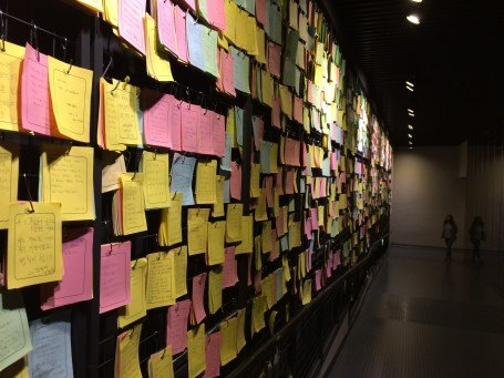 Visitors to the memorial hall are encouraged to leave messages regarding their reflections.