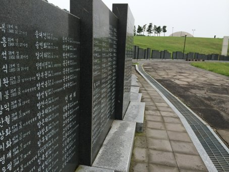 A memorial that honors the tens of thousands of lives lost from 1948 to 1949.
